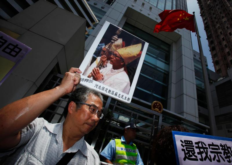 Disappearance of Chinese bishop is subject of congressional hearing